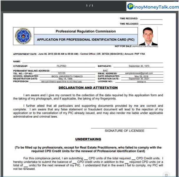 Print PRC renewal form